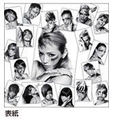 tour2013-goods-06
