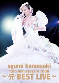AVBD-92059-dvd