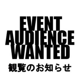 Une écoute en avant première au « TA limitée PREMIUM PREVIEW-sixxxxxx- » spécialement pour la TeamAyu aura lieu!!
