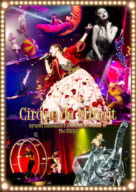 cover_DVD_D
